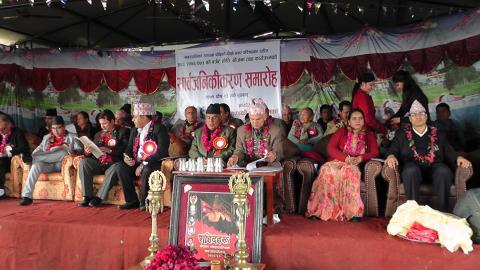 Image of 2nd Nagar Parisad